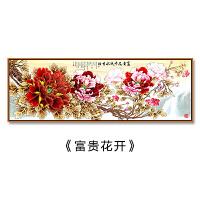 花开富贵牡丹花画门厅挂画客厅装饰画牡丹图沙背景墙挂画新中式花卉国画有框壁画