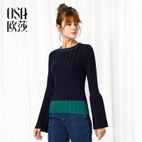 【满200减100】欧莎2017秋装新款女装简约修身撞色套头针织衫C16010