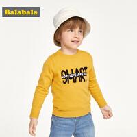 巴拉巴拉童装儿童男宝宝毛衣男童针织衫2019新款秋装线衣套头衫男