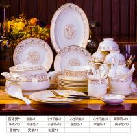 【家装节 夏季狂欢】碗碟套装家用餐具景德镇骨瓷碗盘陶瓷套碗饭碗碗筷盘子碟组合 配高脚碗