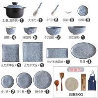 碗碟套装日式釉下彩复古日式陶瓷器餐具家庭多人套装碗盘子碗碟家用 冰裂纹56头家庭套装