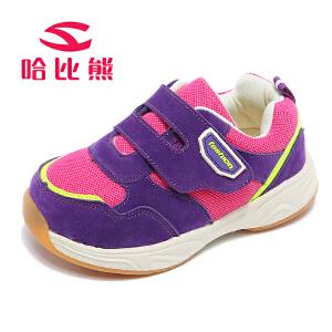 哈比熊宝宝鞋春秋新款婴童鞋韩版真皮软底男女童学步鞋机能鞋