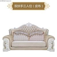 欧式皮艺沙发 法式客厅简约转角沙发 简欧实木小户型布艺沙发组合 组合