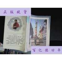 【二手旧书9成新】翡翠玉手镯:尤今小说选粹、 /(新加坡)尤 今著