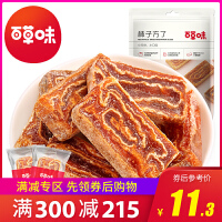 【百草味-柿子方了70g】富平新鲜吊柿饼陕西特产霜降柿子干零食