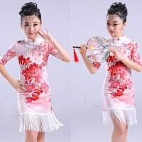 新款儿童拉丁舞裙少儿舞蹈女童练习演出服装比赛表演古典旗袍拉丁