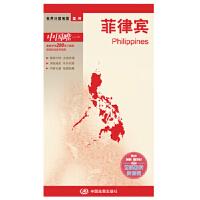 【正版新书直发】世界分国地图亚洲 菲律宾中国地图出版社中国地图出版社9787503178030