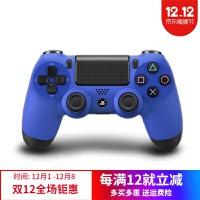 Gme Controller PS4无线蓝牙游戏手柄 P4摇杆 PS3 PS2送男生生日礼物