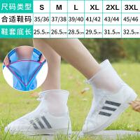 雨鞋雨鞋套透明水靴便携女士雨鞋儿童透明雨鞋套加厚生活日用雨具