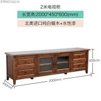 美式实木电视柜茶几组合简约小户型储物柜子白蜡木原木客厅家具 组装