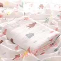婴儿纱巾单层纱双层3层纱布春婴儿浴巾被子盖毯 2层竹棉 110*140 熊大