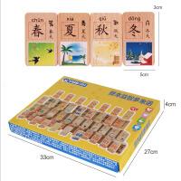 100粒双面数字汉字多米诺骨牌儿童益智玩具宝宝识字认字木质积木