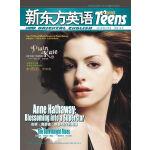 新东方英语・中学生(2013年3月号)--新闻出版署外语类质量优秀期刊!