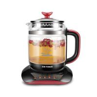 Tonze/天际 BJH-W150P全自动养生壶加厚玻璃煮花茶壶智能煎药壶 1.5升 送蒸蛋架 10大菜单 一键触控