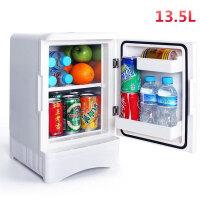 CongBao聪宝CB-D068车载冰箱冷热箱车家两用迷你小冰箱学生冷藏箱13.5L