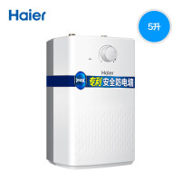 Haier海尔 小厨宝 EC5U 5升储水式即洗即热小厨宝