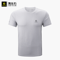 Kailas凯乐石 户外运动 男款coolmax短袖文化功能T恤 KG207503