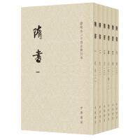 隋书(点校本二十四史修订本・全6册・平装本・繁体竖排)