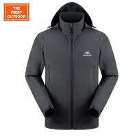 【下单即享满299减200元】美国第一户外 夹克风衣厚款防晒衣男女防紫外线夹克外套