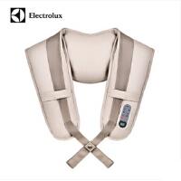 伊莱克斯/Electrolux按摩披肩颈椎按摩器肩颈肩捶打捶背敲敲乐