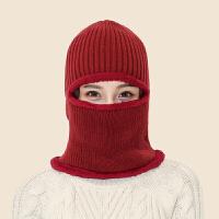 帽子男女冬天针织毛线套头加厚保暖骑车蒙面东北防风寒围脖护耳帽 可调节