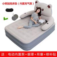 折叠单人床卡通充气床双人家用帐篷加厚气垫折叠床懒人单人冲气简易床垫便携