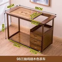 移动茶桌带轮车茶台家用小茶桌简约楠竹实木茶盘茶具套装自动烧水泡