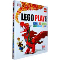 LEGO・ Play Book 乐高系列:乐高全书(精装) ISBN9781409327516