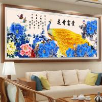 3D精准印花十字绣花开富贵孔雀开屏新款客厅画书房卧室2米大幅牡丹花2.5米蓝孔雀简约现代图