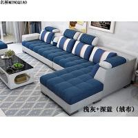 布艺沙发组合可拆洗简约现代客厅贵妃布沙发大小户型沙发整装家具