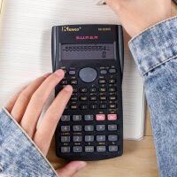 12位学生科学计算器创意商务礼品办公文具批发 考试函数计算器