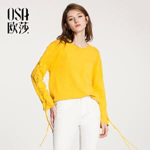 欧莎2018春装新款女装 经典圆领舒适长袖T恤