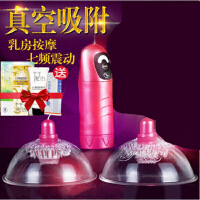 【支持礼品卡支付】百乐 多频乳房按摩器女用按摩乳头刺激自慰器 成人情趣性玩具用品