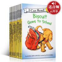 My First I Can Read Biscuit 小饼干20本 幼儿英文原版绘本亲子读物 饼干狗系列全新正版 这