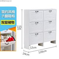 实木翻斗鞋柜家用省空间简约现代门厅柜多功能大容量简易玄关 组装
