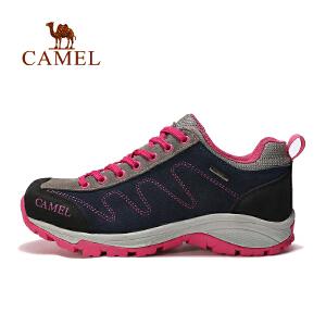 camel骆驼户外徒步鞋 女款防滑耐磨反毛皮户外鞋