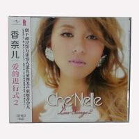 正版音乐 香奈尔Che'Nelle:爱的进行式2 Luv Songs 2 (CD)