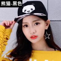 帽子女韩版鸭舌帽女休闲百搭学生户外街头嘻哈帽女遮阳熊猫棒球帽女潮