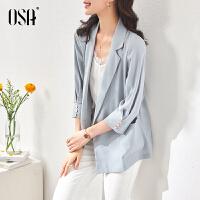 OSA白色薄款短款外套女小个子中长款春秋2021年新款百搭流行上衣
