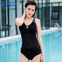 弈姿EZI温泉性感镂空小胸聚拢修身显瘦连体女游泳衣1336