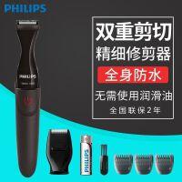 �w利浦(Philips)胡�造型器MG1100 干�式 全身水洗 �蔚额^ 胡�刀 刮胡刀