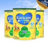 新西兰进口karicare/可瑞康婴儿羊奶粉3段900g 澳洲直邮 3罐价 海外购