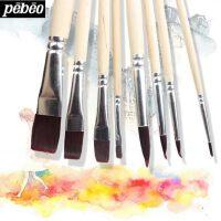 法国贝碧欧8支棕色尼龙水彩画笔 平头水彩笔水粉油画丙烯画笔套装.