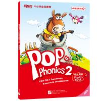 [包邮]点读书 泡泡自然拼音2(附MP3) POP Phonics【新东方专营店】