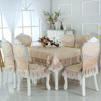 君别拼接款欧式椅子靠背套罩家用蕾丝桌布布艺棉麻小清新长方形通用