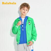 巴拉巴拉童装儿童外套2020新款春装男童上衣休闲韩版棒球服童装潮