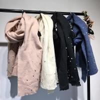 女装冬百搭钉珠纯色珍珠围巾保暖流苏披肩时尚围脖女潮