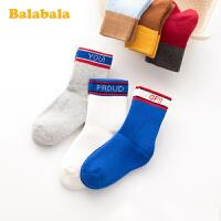 巴拉巴拉儿童袜子冬季新款男童棉袜保暖中大童长筒袜三双装棉弹力
