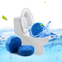 第三代蓝泡泡|洁厕亮|洁厕灵蓝泡泡洁厕宝洗厕所马桶清洁剂卫生间清洁洁厕液球厕所除臭