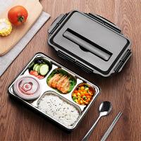 光一多格不锈钢饭盒小学生分格便当盒餐盒儿童防烫专用带盖餐盘分隔型